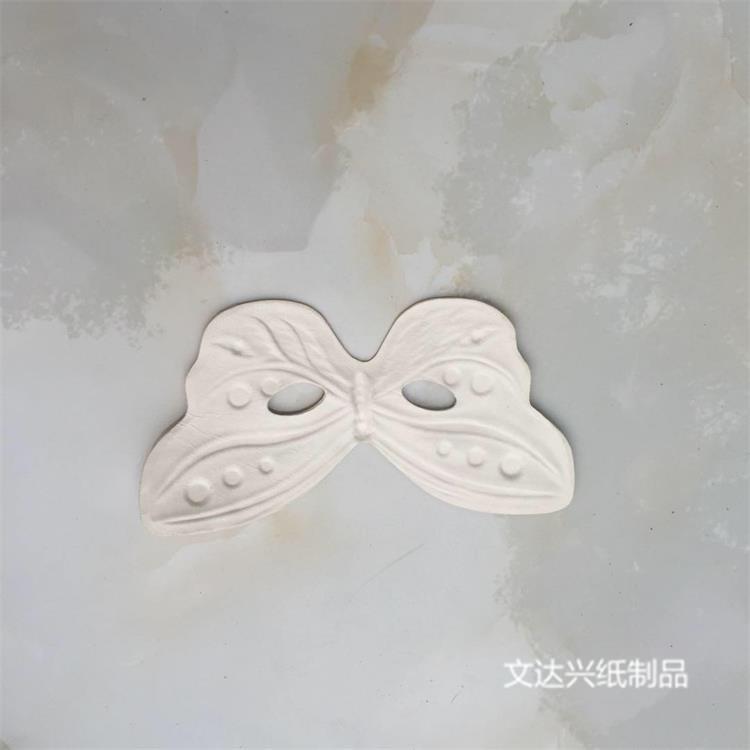 白色纸浆面具手绘面具diy环保纸浆面具白胚绘画幼儿园画画空白面
