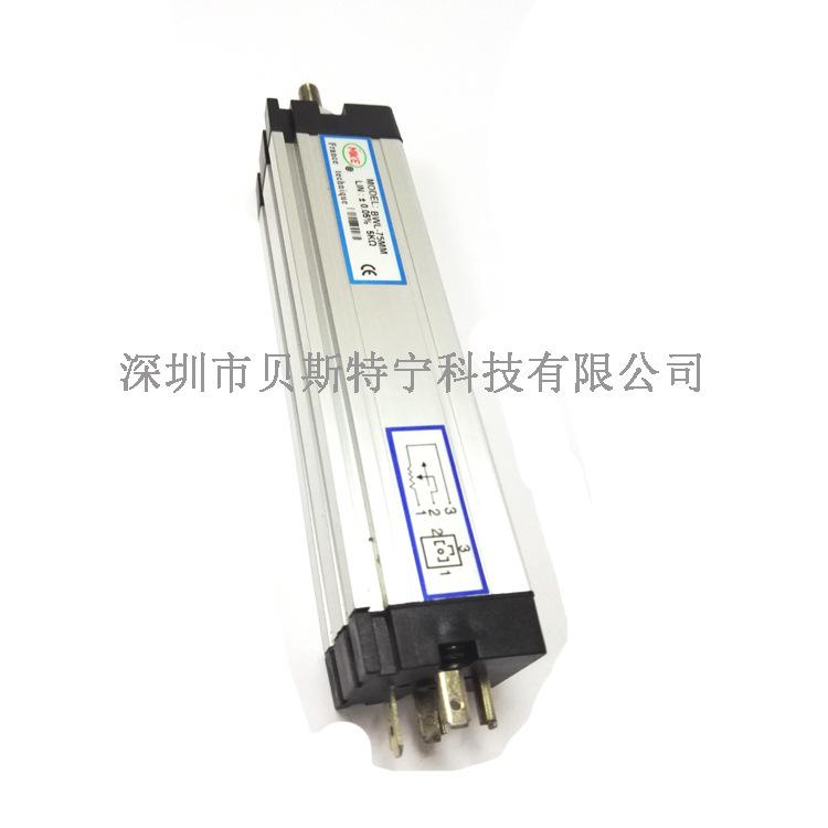 吹瓶机专用电子尺 BWL拉杆电子尺位移传感器