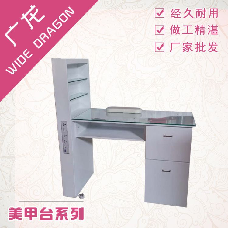 [厂家直销] 欧式创意收纳架 美甲台美发镜桌 带灯带展示架美甲桌