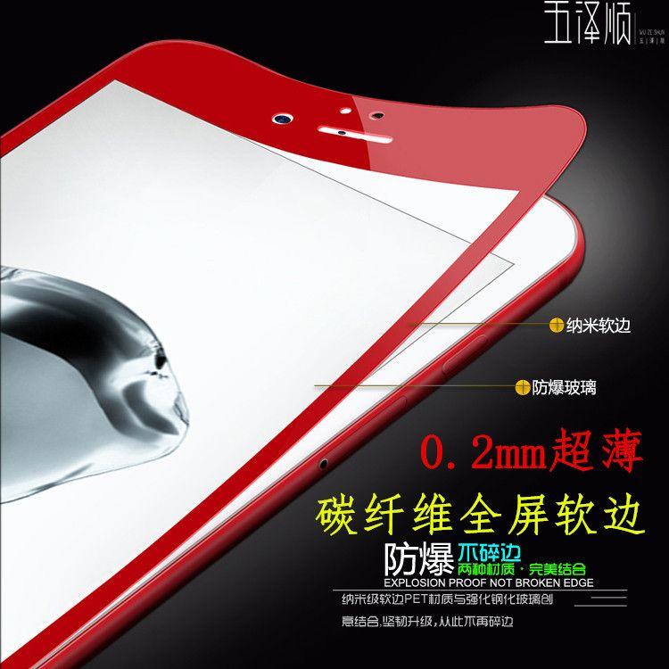 iphoneX全屏碳纤维钢化膜6s 苹果7p紫光3D曲面膜苹果8软边钢化膜