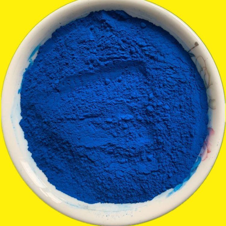 厂家批发氧化铁 涂料专用宝蓝色 内墙外墙涂料用 耐高温 耐火性高