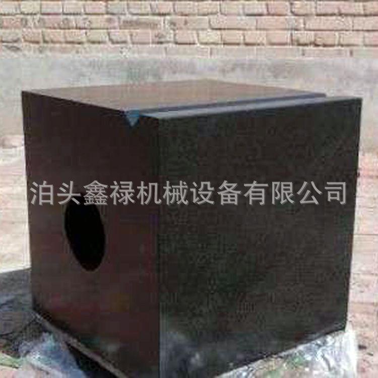鑫禄机械直销高精度花岗石方箱 大理石检验方箱 库存都发货快