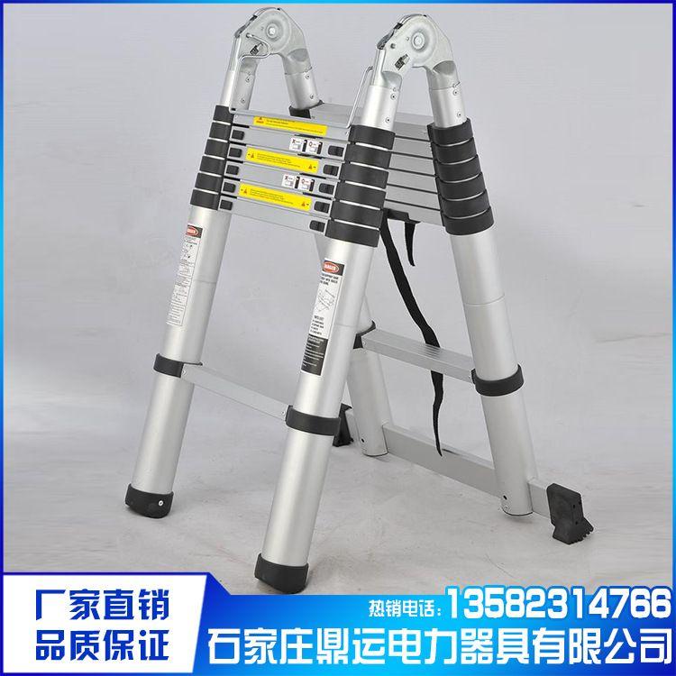 加厚升降铝合金人字梯子家用便携竹节伸缩梯多功能工程折叠阁楼梯