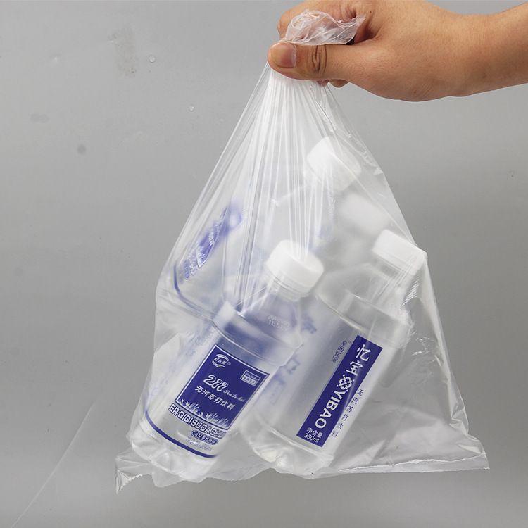 新款食品保鲜袋 超市连卷真空塑料袋手撕点断式包装袋logo定制