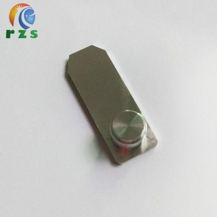 东莞CNC加工厂供应新能源汽车铝垫片方形垫片电池极柱铝极柱专用