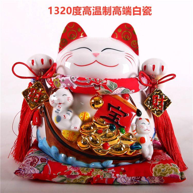 源头厂品质陶瓷招财猫开业礼品 11寸大宝船(布) 招财猫储蓄罐批