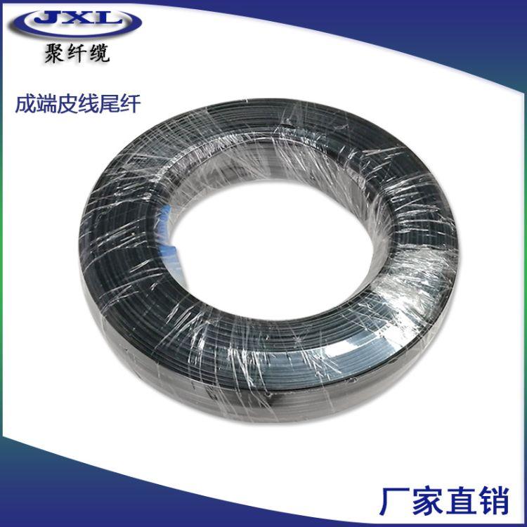 厂家直销电信级皮线尾纤35米 预埋式定长跳线成端尾纤可定制