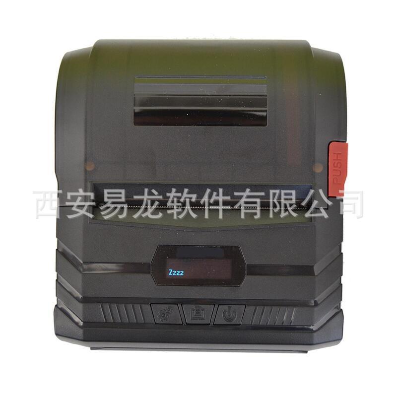項目物資條碼管理  便攜式打印機