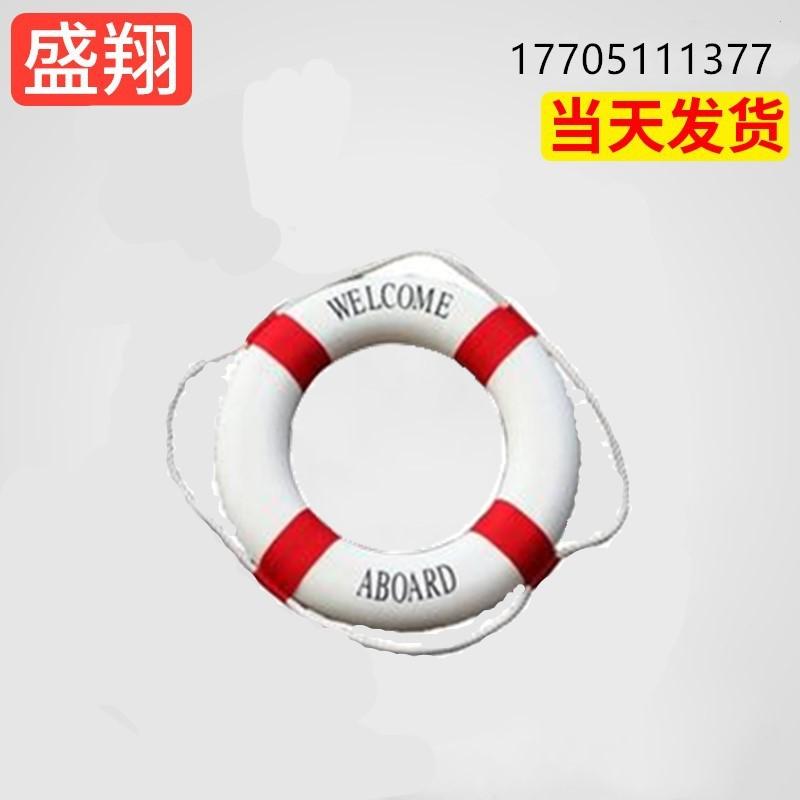 厂家儿童泡沫游泳圈 地中海装饰救生圈不伤皮手工缝制