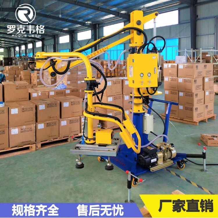 助力机械手 气动平衡吊 悬挂式机械臂 气动葫芦 厂家直销