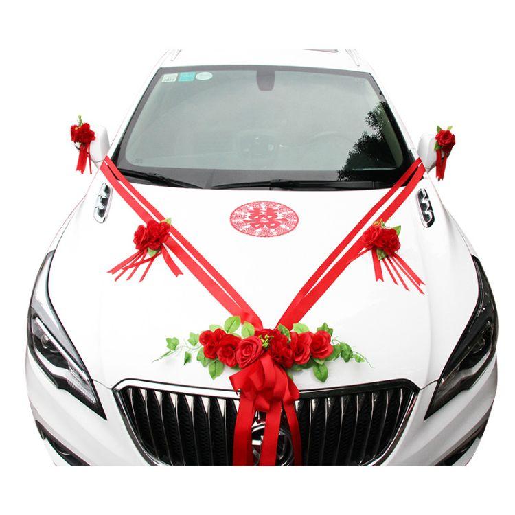 婚车装饰套装 韩式车头拉花副婚车仿真花车布置装饰