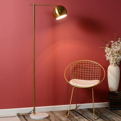 ins北欧落地灯客厅沙发卧室床头 轻奢后现代创意落地台灯