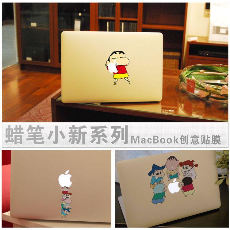 笔记本电脑贴纸MacBook Air Pro 个性创意局部 镂空