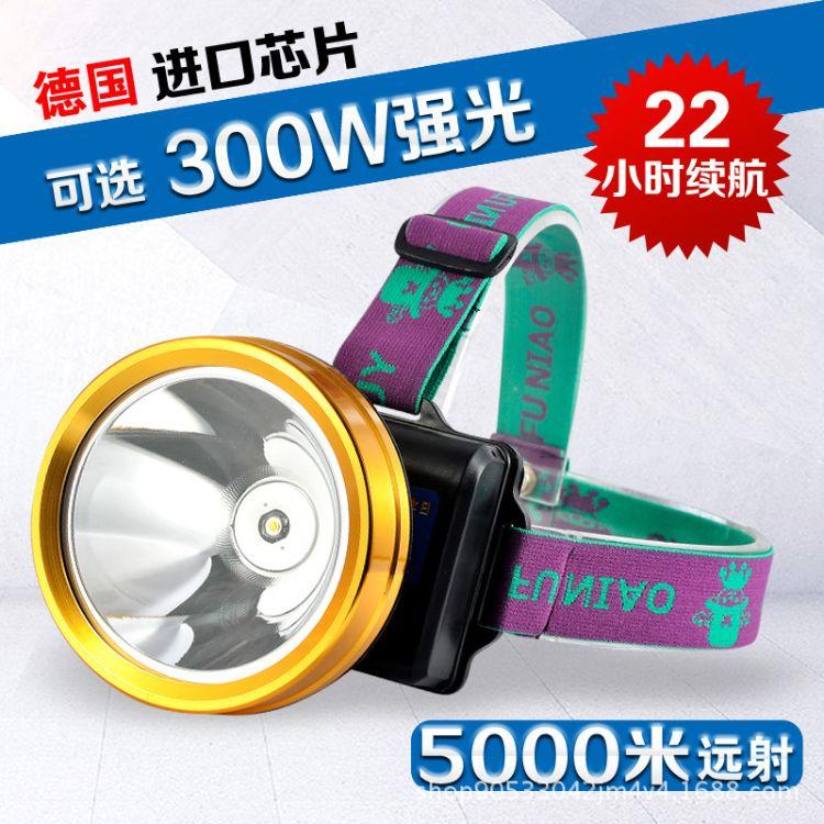 厂家直销 强光LED头灯远射户外野营用品头灯 户外头戴式手电筒