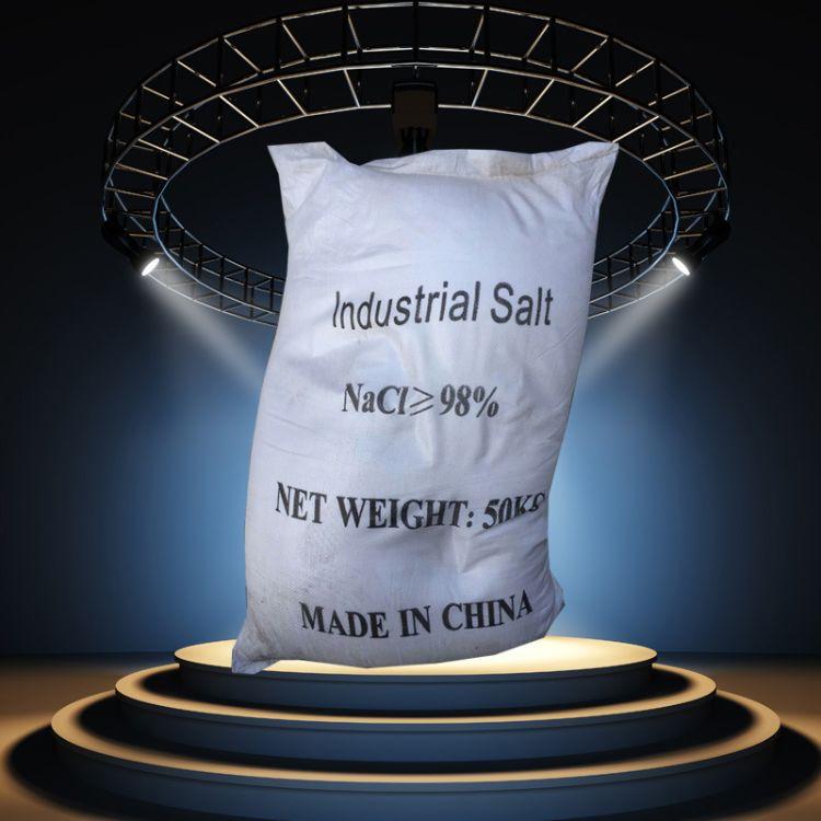 上海氟硅酸钠 云天化 特价 批发零售