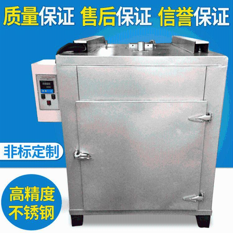 高精度银色干燥箱 电热鼓风恒温干燥箱 工业专用烤箱 工业试验箱