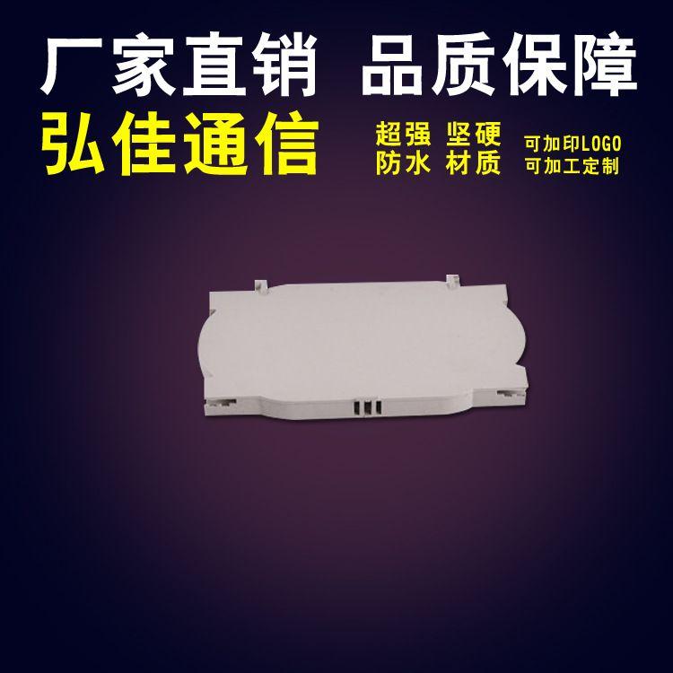 慈溪弘佳厂家直供熔接拖盘大量优质江苏款24芯熔接盘