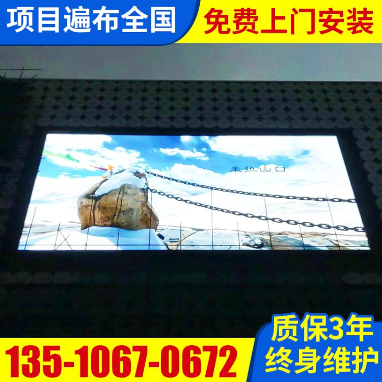 led显示屏户外全彩P8电子屏 室外led显示屏广告高清大屏