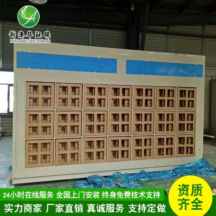 环保型干式喷漆柜直销 环保型干式喷漆柜