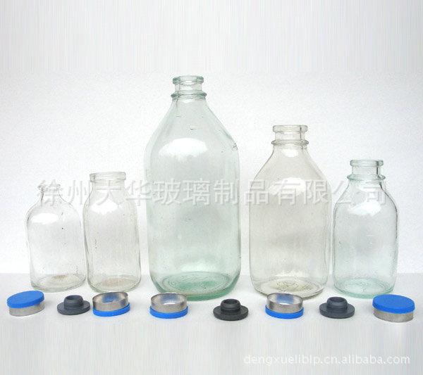 大华 批发高白料圆柱形透明250ml输液瓶