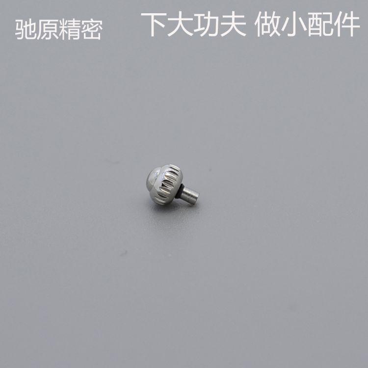 南瓜型 把头 细齿长管 表把的 厂家直销 手表零配件