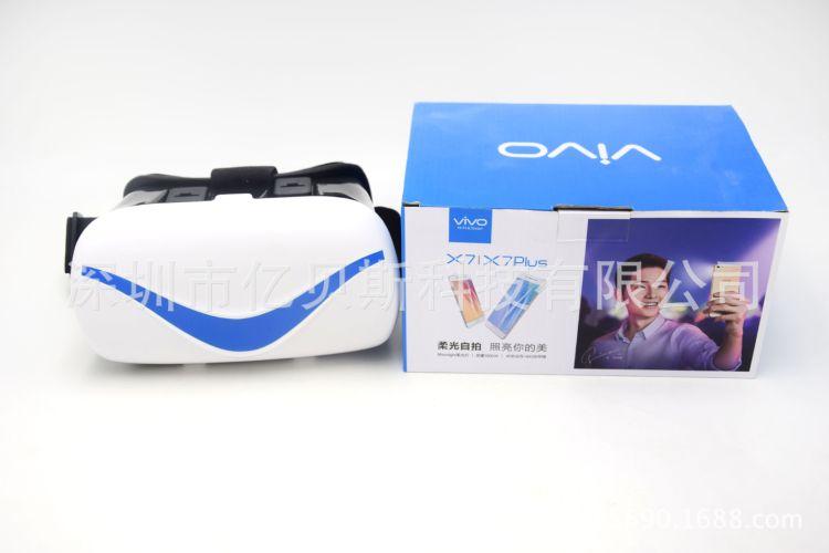 VR BOX 小V 小O虚拟现实眼镜VR-BOX-手机3D眼镜.小宅微商一件代发