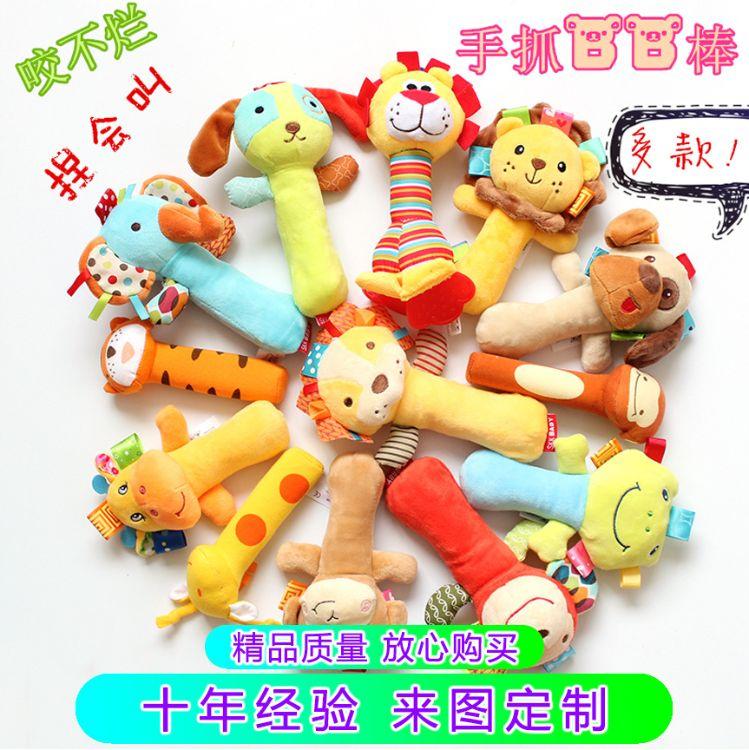 东莞婴幼儿手抓摇铃卡通BB棒捏捏叫毛绒玩具益智安抚玩具图样定制