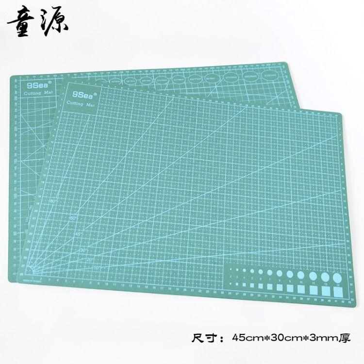 PVC双面切割垫切割雕刻板绿色白芯雕刻垫板  pvc cutting mat BA3