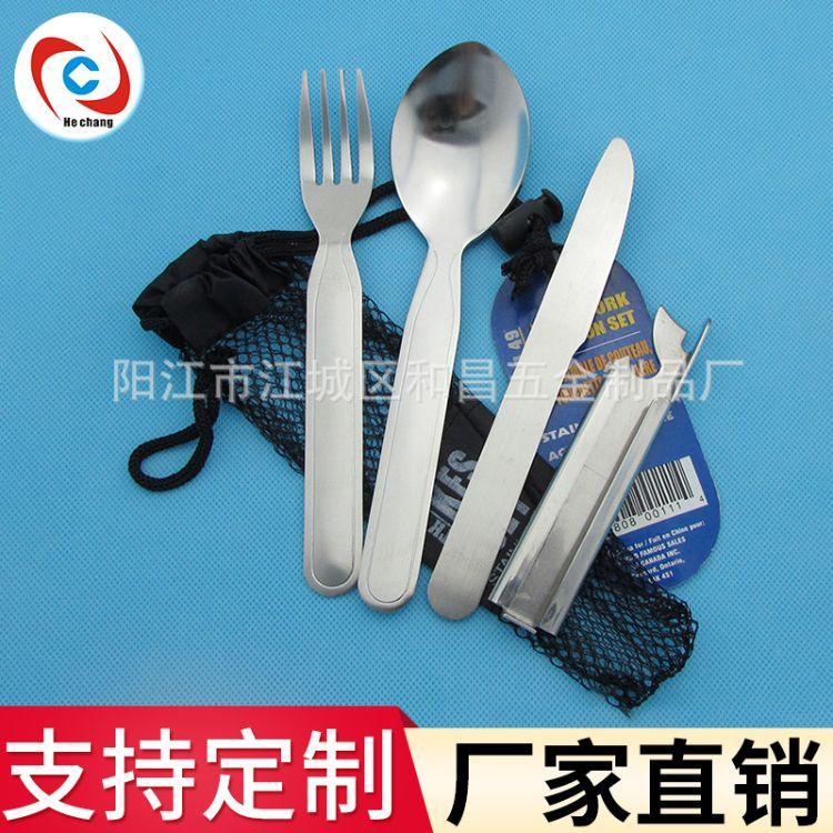 和昌野营不锈钢刀叉勺餐具套装  户外餐具四件套套装