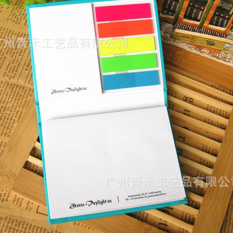 新款创意硬壳便利贴 组合便利贴便签本套装 N次贴彩色标签定制