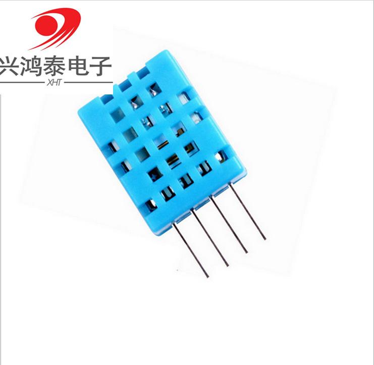 DHT11 数字式温湿度传感器/温湿度传感器/全新原装