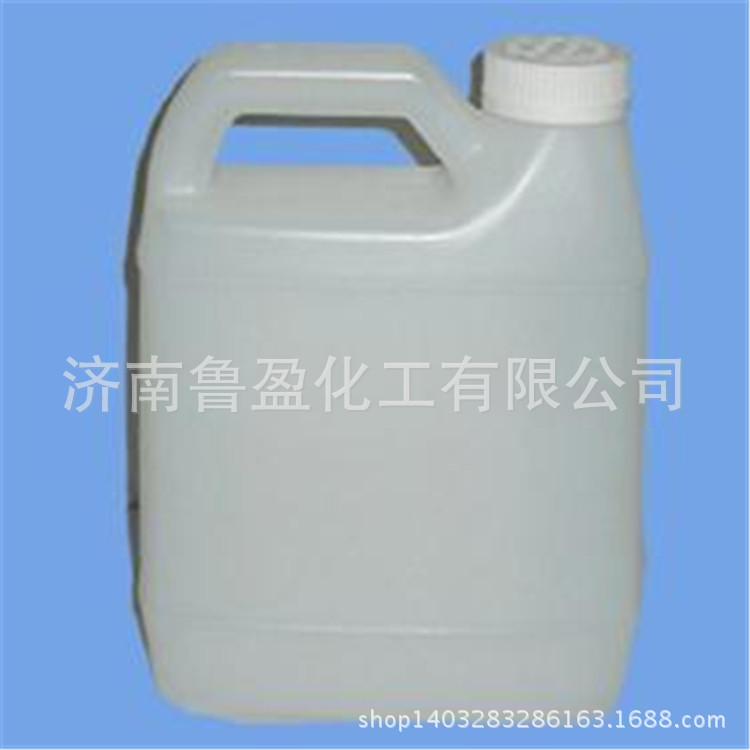 供应日化香料 洗涤香料  薰衣草香精