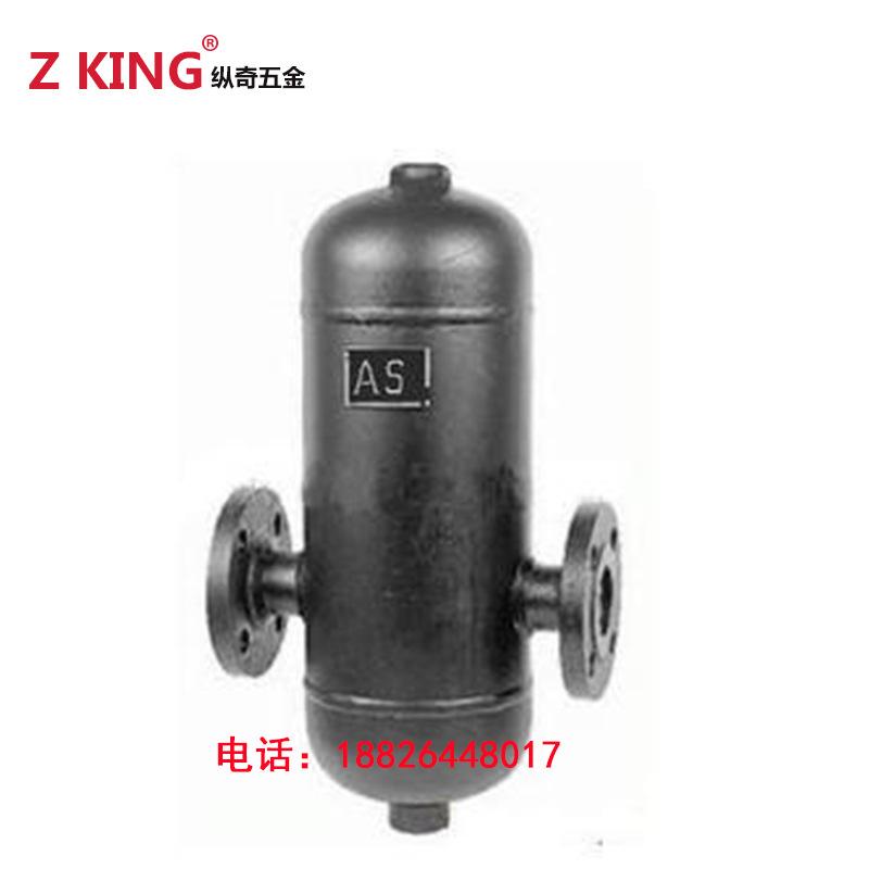 厂价直销AS7型铸钢罐式蒸汽汽水分离器 法兰汽水分离疏水阀
