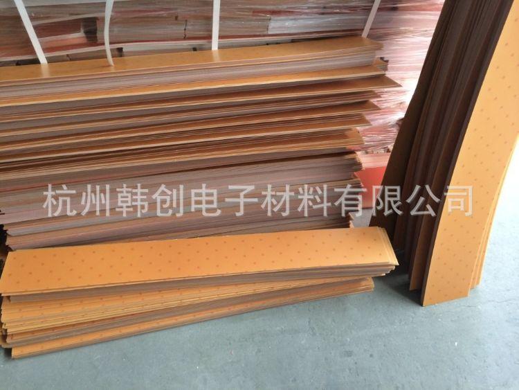 单面覆铜板边料(按KG计量)