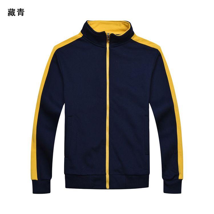 南京运动服批发 快乐老男孩品牌运动服批发厂家直供送货上门价格实惠