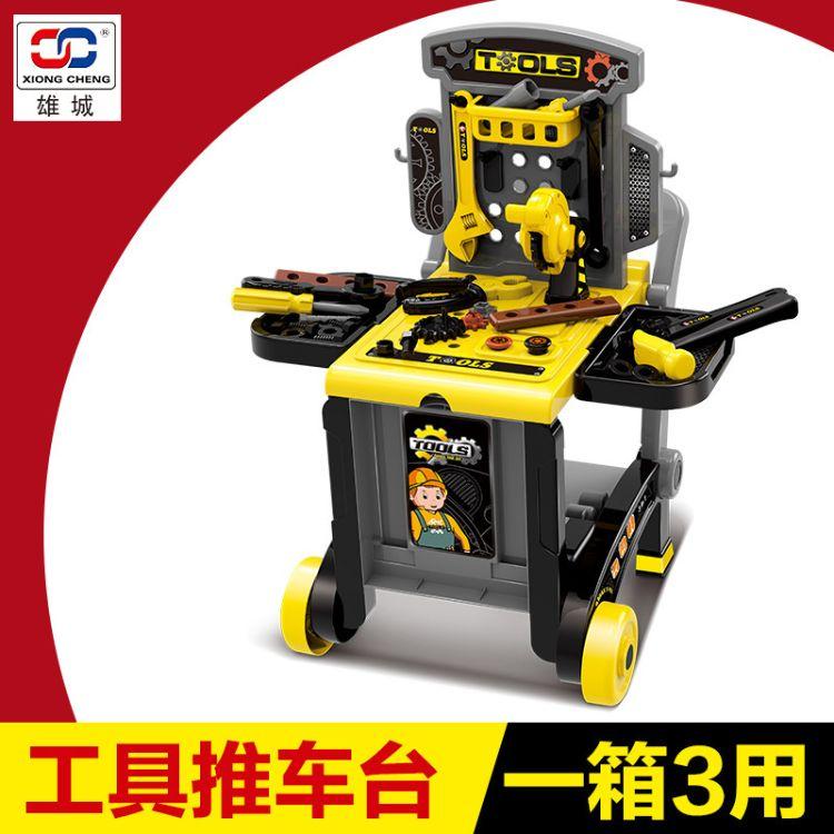 雄城百变工具收纳推车台儿童修理工程维修玩具过家家幼儿园男孩