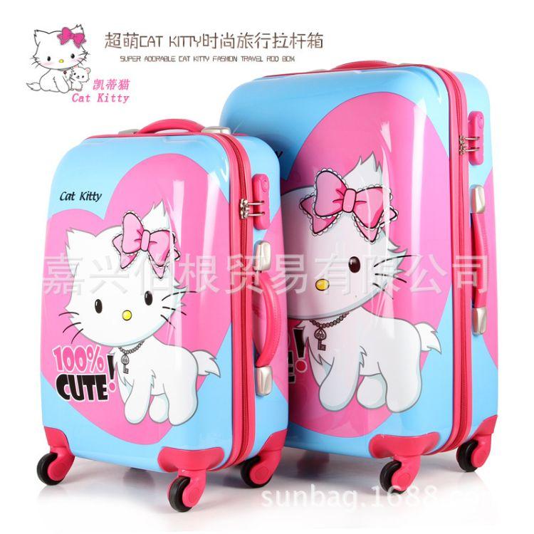 儿童旅行箱学生行李登机箱子女20寸24寸可爱卡通登机箱蓝色猫咪