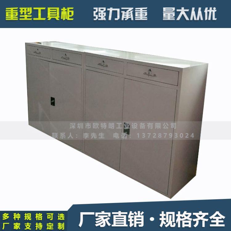 供应东莞工具存放柜工具存储柜机定做机床工具柜厂家直销