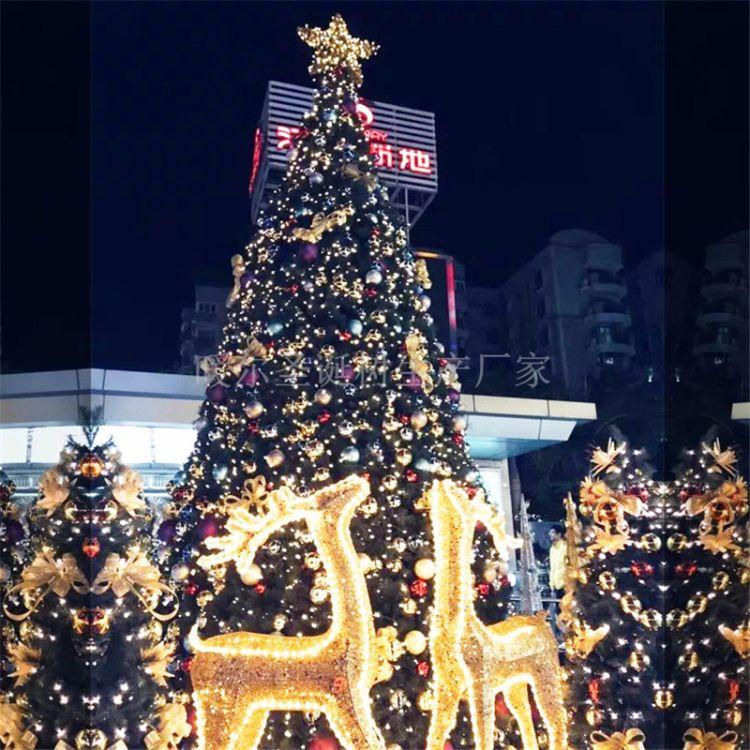 商场圣诞装饰场景布置 大型户外铁艺框架圣诞树 定制圣诞树厂家