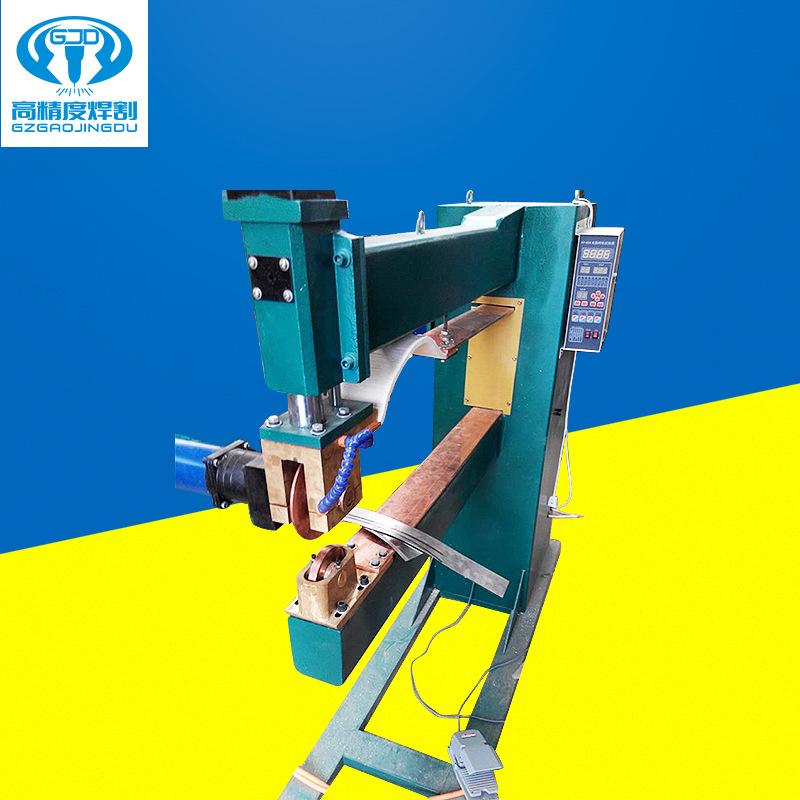 不锈钢直缝焊机GJD-GH800MM中频逆变滚焊机滚焊机直缝滚焊机