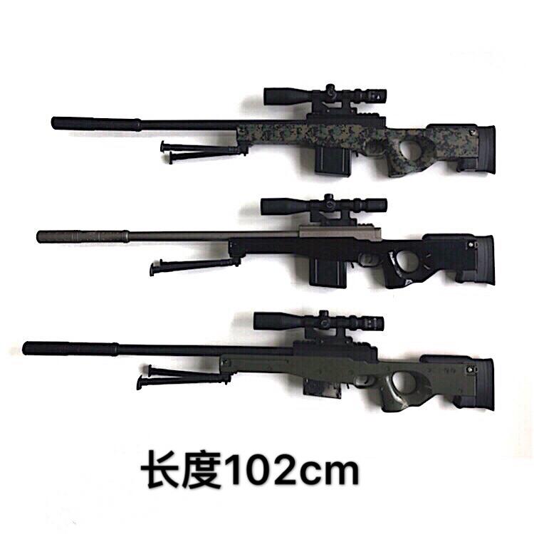 691awm下供弹狙击水弹枪水晶弹儿童玩具枪可发射8mm水弹