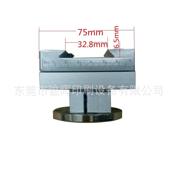 恒晖移印机胶头固定座移动滑块胶头组合配件