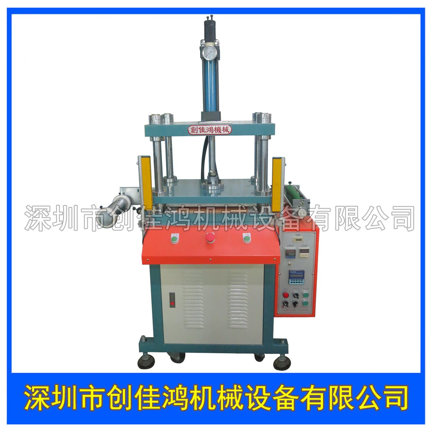 自动不干胶模切机 ,平压平模切机,液压裁切机,非标定制模切机