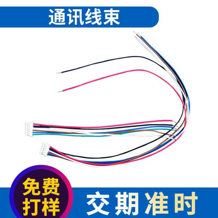 【上海子玉】 4芯镀锡铜线通讯线束 300V清晰信号稳定通讯线束UL 2651