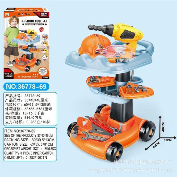 儿童仿真电动手电钻维修工具台套装手提工具箱推车益智过家家玩具