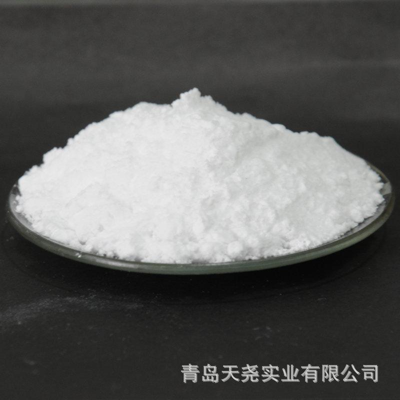 天尧 工业级优质碳酸钡  粉状陶瓷专用 高纯碳酸钡