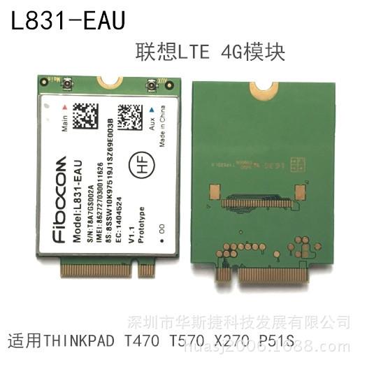 原装L831-EAU ThinkPad T470 T570 X270 P51S LTE 4G上网模块