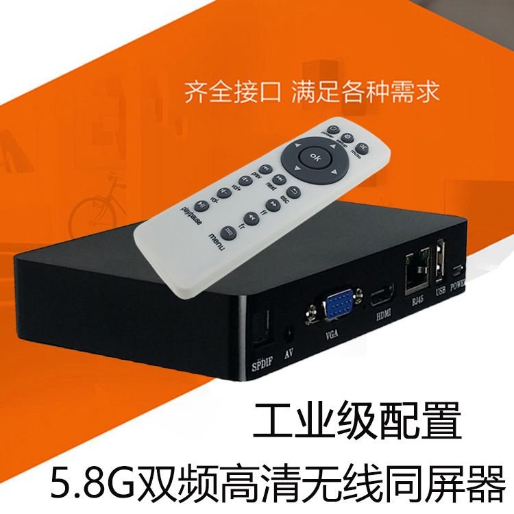 WiFi无线传输同屏器HDMI手机电视高清投影Miracast音乐推送宝厂家