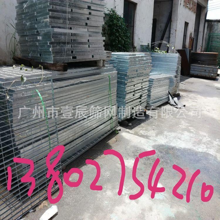 广州厂家直销现货镀锌沟盖板 集水井盖 钢格栅