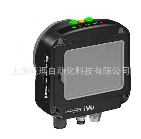 美国邦纳 视觉传感器 图像传感器 IVU2PTGR12 IVU2PTGR08